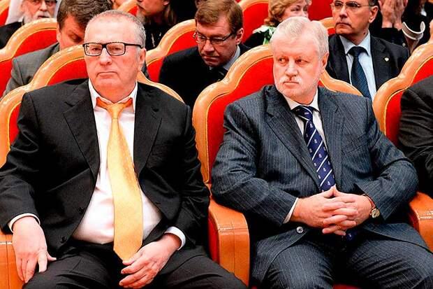 Почему ЛДПР и «Справедливая Россия» не призывают к отмене пенсионной реформы