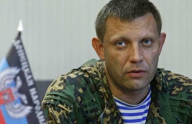 Захарченко: Украинская сторона нарушает соглашение о прекращении огня