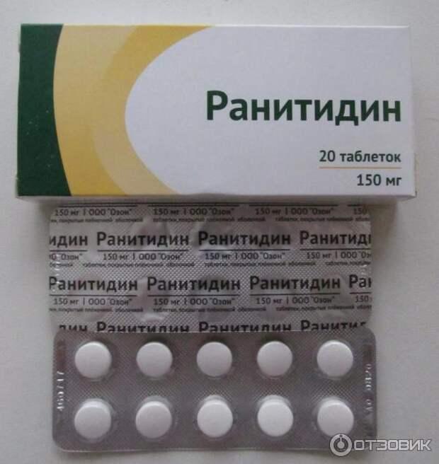 Лекарство от изжоги может вызвать рак: в Индии проверяют все производства популярного в России препарата