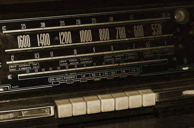 Кого поздравляют в день Радио