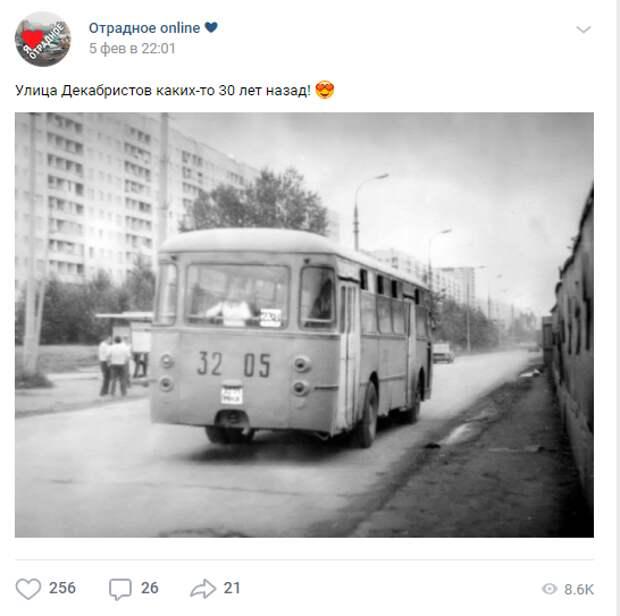 Фото дня: автобус на Декабристов 30 лет назад