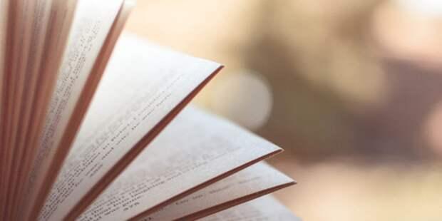 Книга. Фото: соцсети