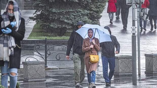 В Гидрометцентре рассказали о погоде в Москве на 16 октября