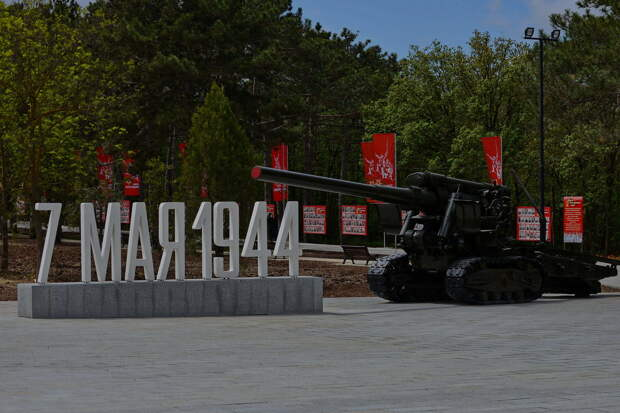 Реставрация «Сапун-горы» потребует еще 65 млн рублей