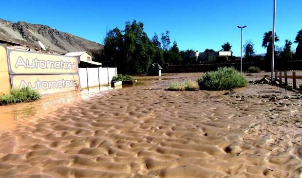 Разрушение волн и перенос влаги вызывают экстремальные осадки