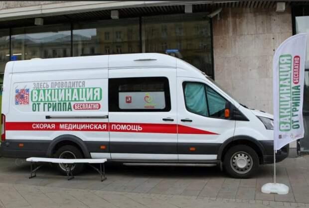 На станции «Лосиноостровская» открыли мобильный пункт вакцинации от гриппа