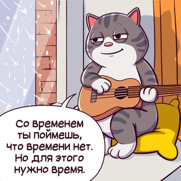 У кота Семена не бывает хандры и апатии, потому что он следует своим 11 правилам жизни