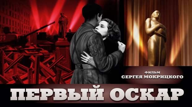 Алексей Гуськов сыграет Сталина в фильме «Первый Оскар»