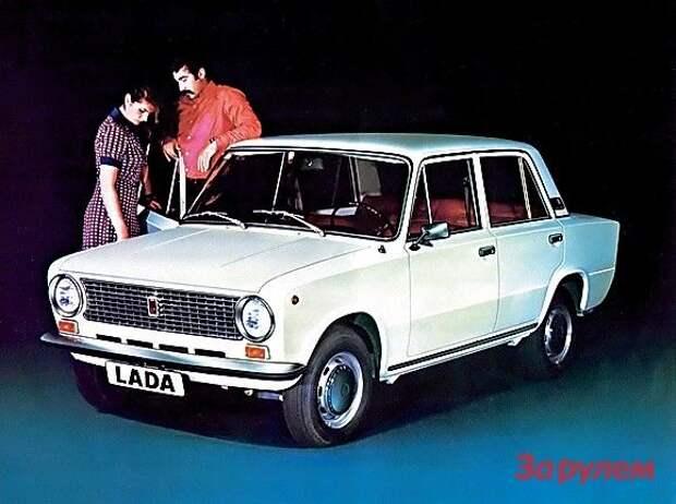 Старт производства ВАЗ-21011: 1,3 л, 69 л.с., 145 км/ч.