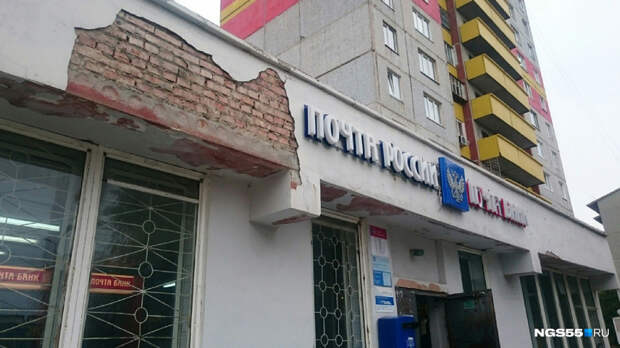 «Почта России» потеряла мотивацию