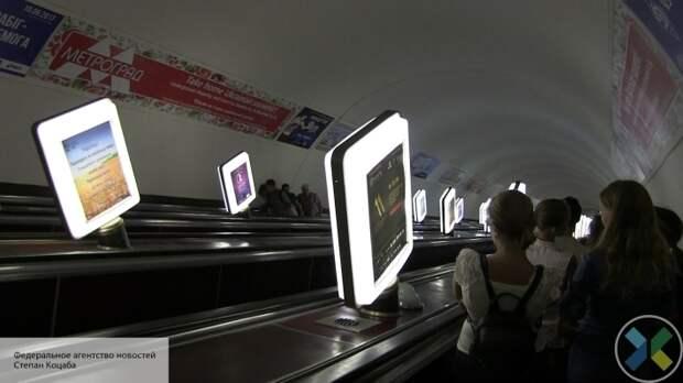 В метро Киев произошел взрыв - пассажиров экстренно эвакуировали