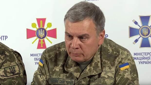 На Украине назвали провокацией слухи о «заморозке» военной помощи от США