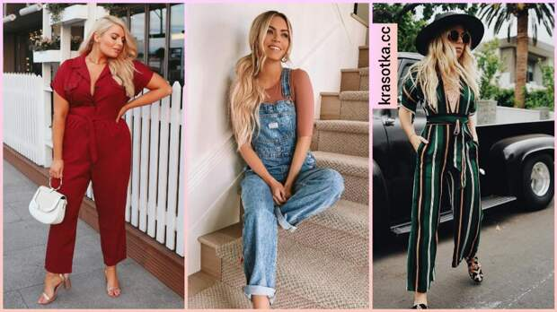 10 стильных примеров как носить комбинезон летом и какую модель выбрать