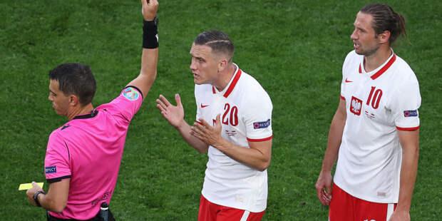 Тяжелый понедельник на Евро-2020: Шотландия проиграла дома Чехии, Польша уступила Словакии (ВИДЕО)