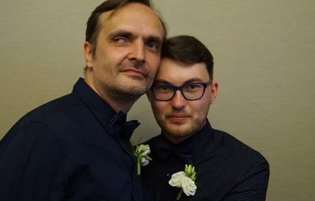 ЛГБТ-активист Игорь Кочетков сообщил, что ФНС России признала его брак с мужчиной