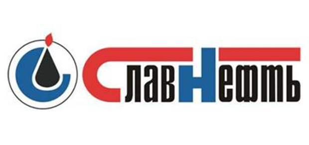 """Чистая прибыль """"Славнефти"""" за 1 полугодие 2021 года составила 12,7 млрд рублей"""