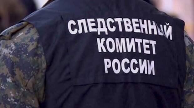 СКР возбудил уголовное дело по факту убийства женщины в общежитии под Саратовом