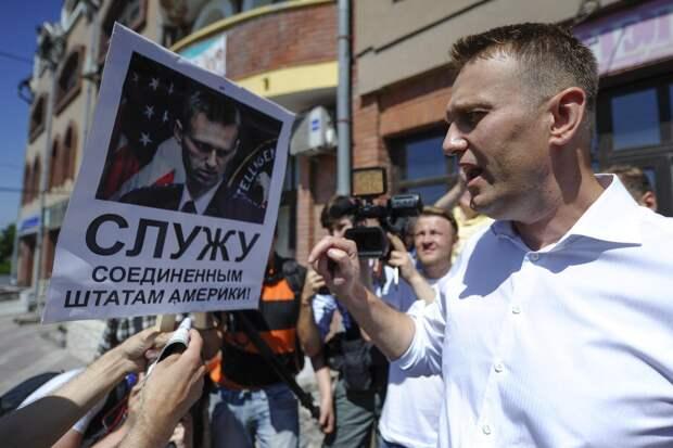 Сеть Навального признана судом экстремистской, но обещает продолжать подрывную деятельность