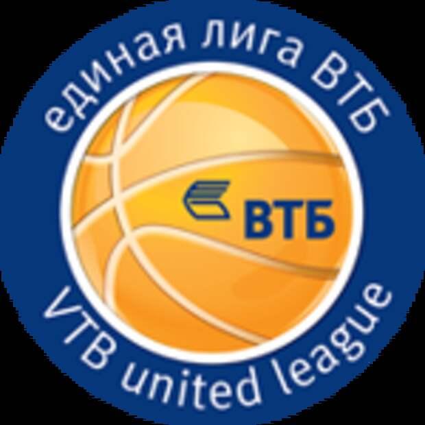 Единая Лига ВТБ: чего ждать?