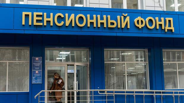 ПФР рассказал, какие периоды стажа россиян не будут учитывать при выходе на пенсию