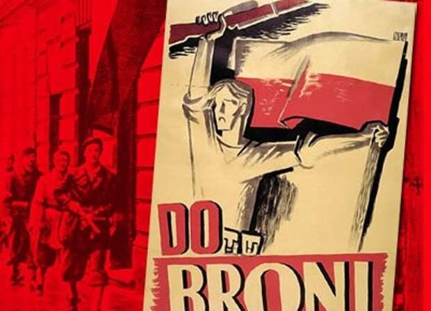 Как Советский Союз помогал варшавским повстанцам