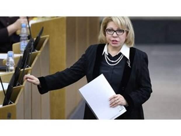Елена Панина: Госсовет заполнит вакуум управления после упразднения Госплана СССР