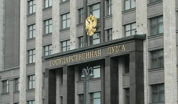 Володин рассказал о законах, вступающих в силу в августе