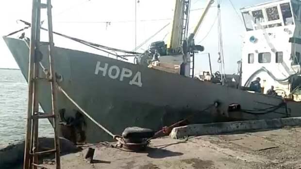 Капитан сейнера «Норд» рассказал подробности захвата судна
