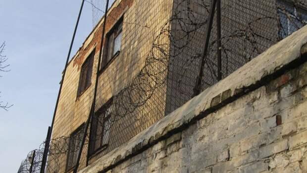 Украинские тюрьмы выставили на продажу