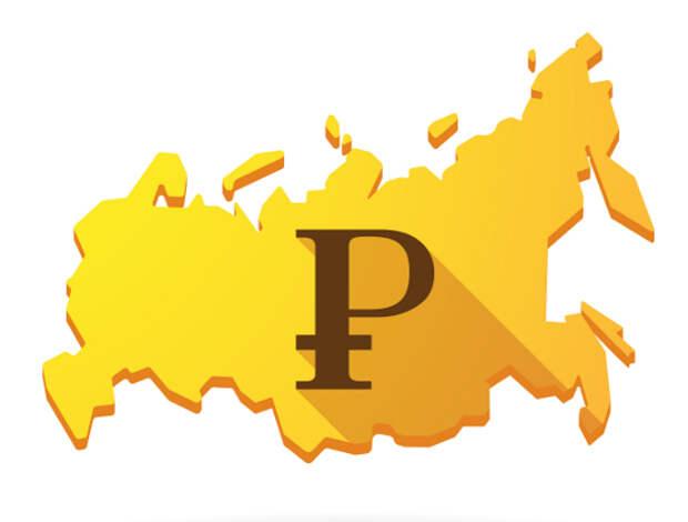 ЕАБР прогнозирует рост экономики РФ в ближайшие 5 лет в среднем на 2,5% в год