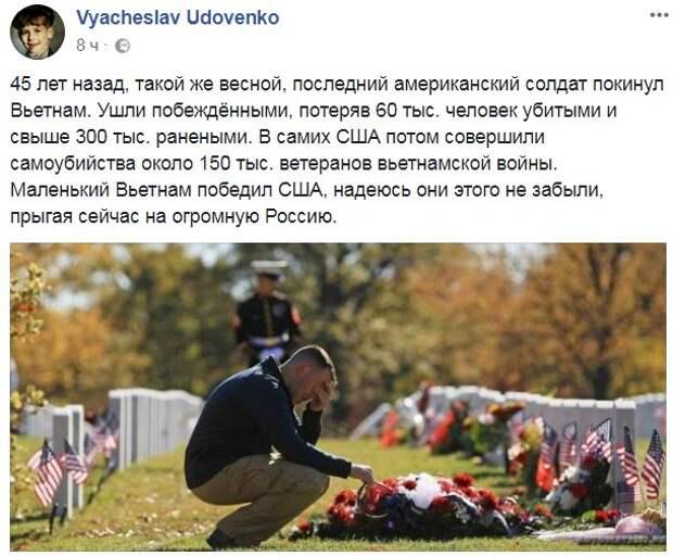 Пентагон не увидел в письме Шойгу раскаяния в нарушениях ДРСМД и сделал вывод, что Москва не хочет сохранять соглашение !От так от....