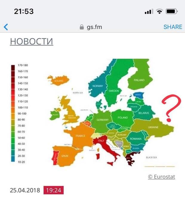 Киевское радио опубликовало карту Украины без Крыма