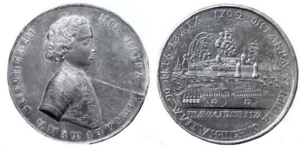 Серебряный оттиск золотой офицерской памятной медали в 25 червонцев на взятие Нотебурга