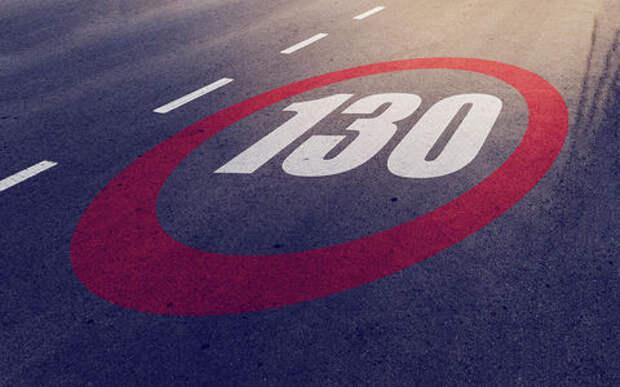 Росавдор планирует увеличить лимит скорости на некоторых трассах