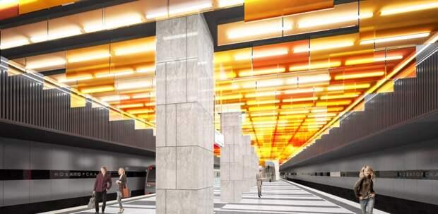 Станцию метро «Новаторская» введут вэтом году