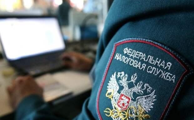 Федеральная налоговая служба Севастополя провела  публичные обсуждения  с бизнес-сообществом