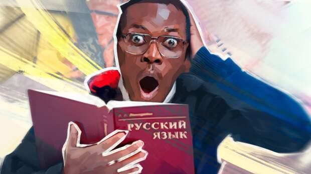 Почти половина иностранных студентов еще не вернулись на учебу в Россию