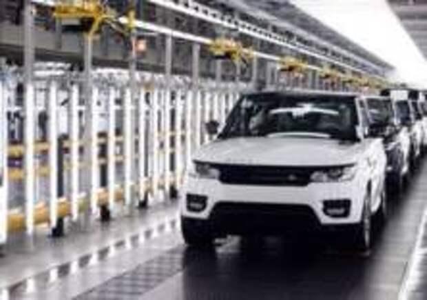 Jaguar Land Rover приостановил работу