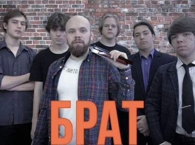 Российского учителя уволили за фотографии в соцсетях: написали донос