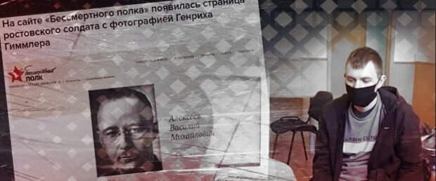«Бессмертный полк» - структуры Навального оправдывают срыв акции и нацизм