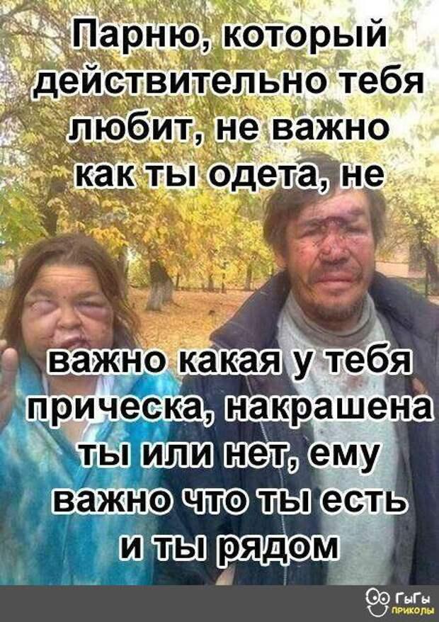 — Что сказал отец, когда узнал, что ты разбил его автомобиль?...