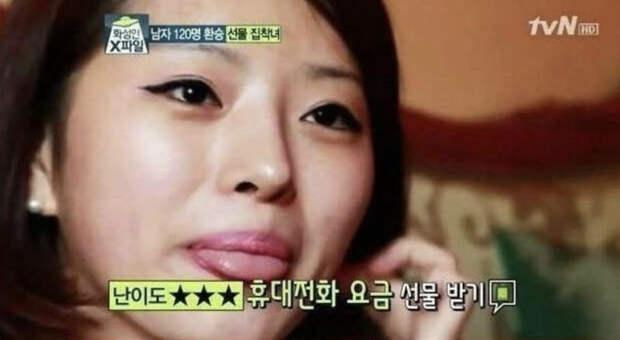 «Дари подарок или иди лесом»: кореянка встречалась с 200 мужчинами два года ради подарков