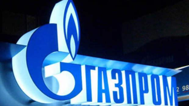 Спрос наевробонды «Газпрома» втрое превысил предложение