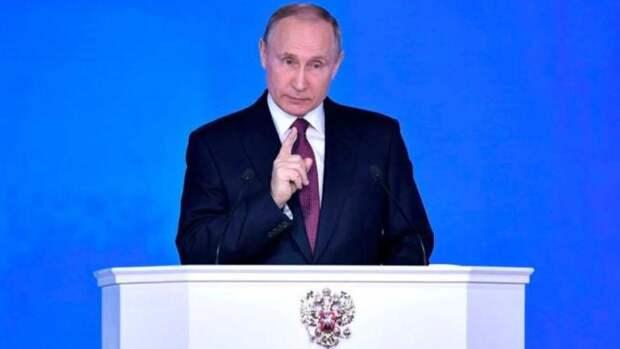 """""""Будем поощрять тех, кто вкладывает"""". Путин поручил дополнительно поддержать бизнес"""