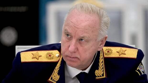 Бастрыкин поручил принять дополнительные меры для выдачи Исмаилова