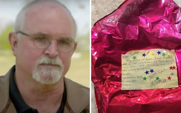 Американец нашел записки с желаниями двух девочек и исполнил все до единого