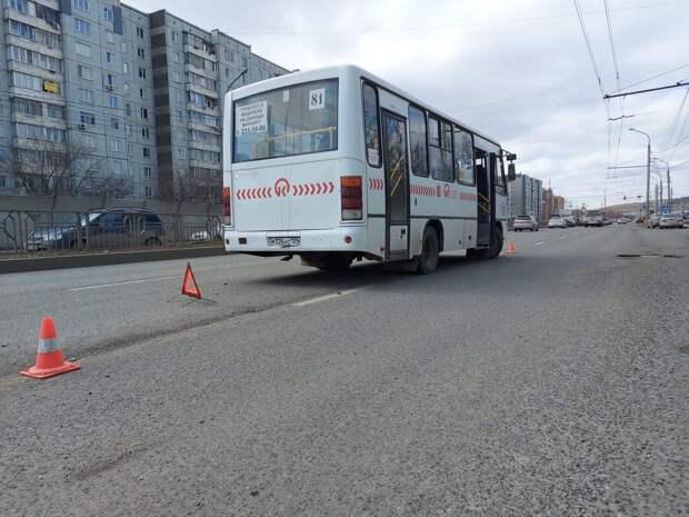 В Красноярске автобус сбил 8-летнего мальчика