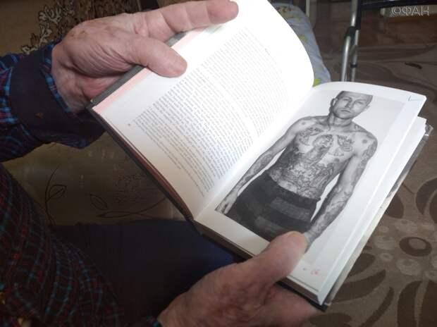 Легенда криминалистики: Ветеран, потерявший на фронте более 20 родственников