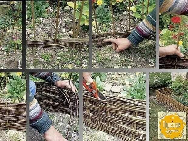 Как сплести забор из веток своими руками