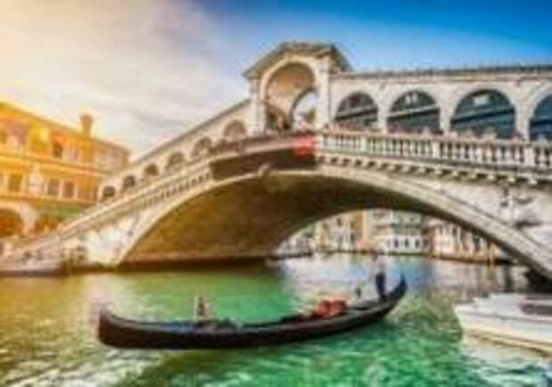 Два венецианских острова поменяли названия